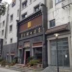 Guibinlou Hotel, Huangshan Scenic Area