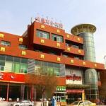 Baotou Jintai Business Hotel, Baotou