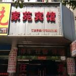 Jia Yuan Inn,  Maanshan