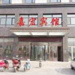 Jiahong Inn, Chifeng