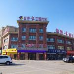 Chifeng Dreamer Inn Songshan Branch,  Chifeng