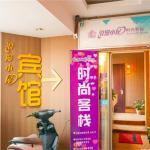 Romantic House Inn, Nantong