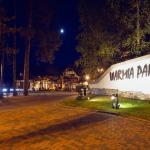 Warmia Park,  Stawiguda