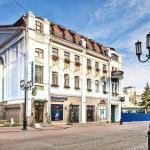 Jouk Jacque Hotel,  Nizhny Novgorod