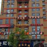 Youmeng Hotel, Yanji