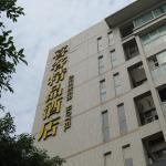 Xike Boutique Hotel, Chongqing