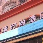 U Fashion Hotel, Hengyang