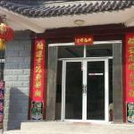 Yihong Inn, Wutai