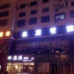 Huaibei Yalan Hotel,  Huaibei