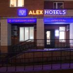 Alex Hotel on Zvezdnaya, Saint Petersburg