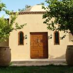 Villa Palmes, Marrakech