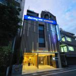 Dormy Inn Express Meguro Aobadai Hot Spring, Tokyo