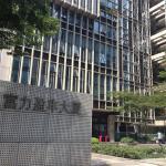 Guangzhou Jinxin House Hotel Service Apartment,  Guangzhou