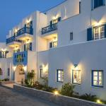 Hotel Pictures: Ilion Hotel, Naxos Chora