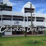 Chaokoh Dive Resort,  Chumphon