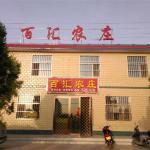 Baihui Farm Stay, Linze