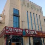 Shunhe Supermarket Inn,  Linyi
