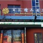 Jincheng Baihui Boutique Hotel,  Jincheng