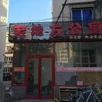 Laodifang Inn, Baotou