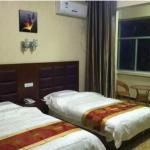 Hangyu Business Inn,  Xianyang