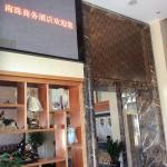 Zhanjiang Nanzhu International Business Hotel, Zhanjiang