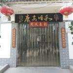 Ningze Hotel, Xianyang