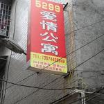 5299 Love Inn, Zhangjiajie