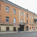 Old apartment in Pylimo str, Vilnius