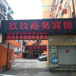 Quzhou Jiujiu Business Hotel, Quzhou