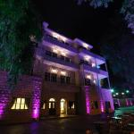 Broumana Boutique Hotel & Spa,  Broummana