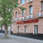 Stolichnaya Hotel, Moscow