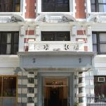 Hotel Deauville,  New York