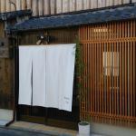 Kyo no Yado Bamboo Town, Kyoto