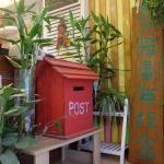 Suebi Youth Hostel, Yangshuo