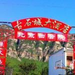 Gushicheng Hotel,  Lingchuan