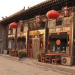Pingyao Yufengheng Inn,  Pingyao