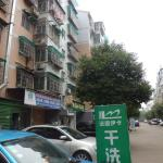 Changsha E Jia Guesthouse, Changsha