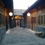 Jing's Residence Pingyao, Pingyao