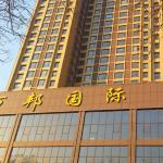 Taiyuan Aishang ApartHotel, Taiyuan