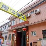 Junyue Inn, Baoji