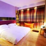Mini Hotel Wohuo, Changsha