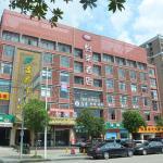 Elan Hotel Ningbo East Songjiang Road Yinxiang City, Ningbo