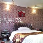 Yitong Hotel, Nanchong