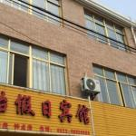 Taizhou Jiangyan Xingyi Holiday Hotel, Taizhou