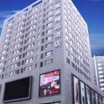 Datong Meijing Hotel, Datong