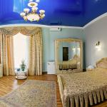 Slavyanka Hotel, Krasnodar