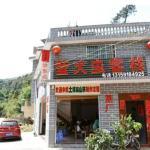 Zhangzhou Nanjing Firefly Inn, Nanjing