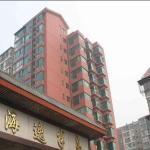 Jinzhou Aiwu Apartment, Jinzhou