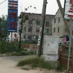 Ningbao Inn, Hongze