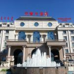 Tianyu Hotel, Dongsheng